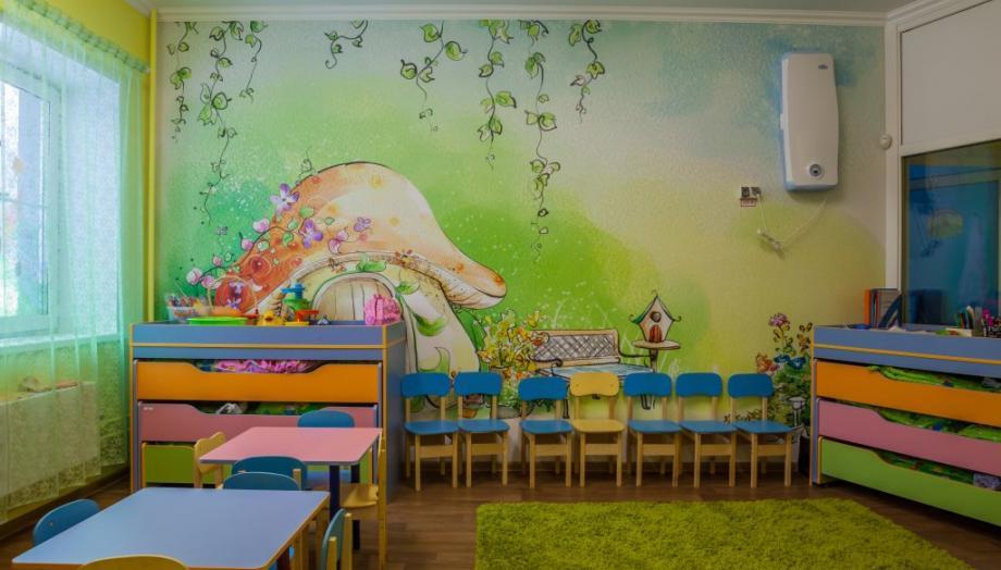 Детский сад в Одинцово